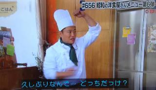 sp_pose320.JPG