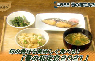 sp_watei_320.jpg