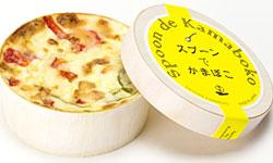 spoon_kamabo.jpg