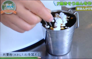 sugar_katakuri_320.JPG