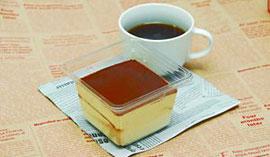 tofu_tera.jpg
