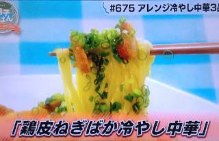 torikawa_hiyasi_320.JPG