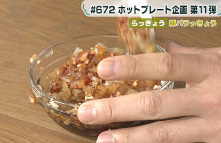 utsuwa_trable320.jpg