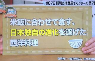 yoshok_teigi_320.JPG
